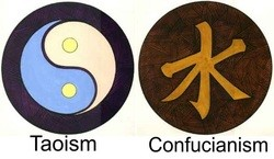 confucianism the chinas religion essay The last several years have seen an official revival of confucianism in china president hu jintao has developed the idea of a harmonious socialist society, drawing on confucian ideas.