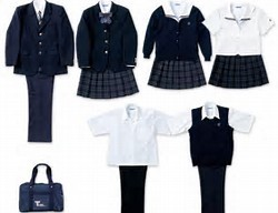 Focus of school uniform research paper on functionality